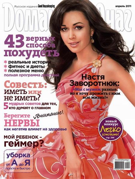 http://funjurnal.ru/ochag/04_ochag_2011.jpg